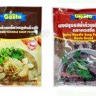 Gosto Thai Instant Pork Noodle Soup Powder(Clear Soup) 150 g. for