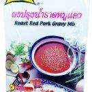 LOBO Roast Red Pork Gravy Mix 50 Grams x 3 Packs / By