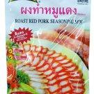 LOBO Roast Red Pork Seasoning Mix 100 Grams x 2 Packs / By