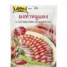 Lobo Roast Red Pork Seasoning Mix Paste - 3.52 Ounces