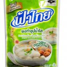 Fathai Instant Clear Soup Powder For Making Noodle Sukiyaki, Hotpot S