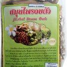 2x Thai Herbal Steam Bath 7 Oz (200 G)