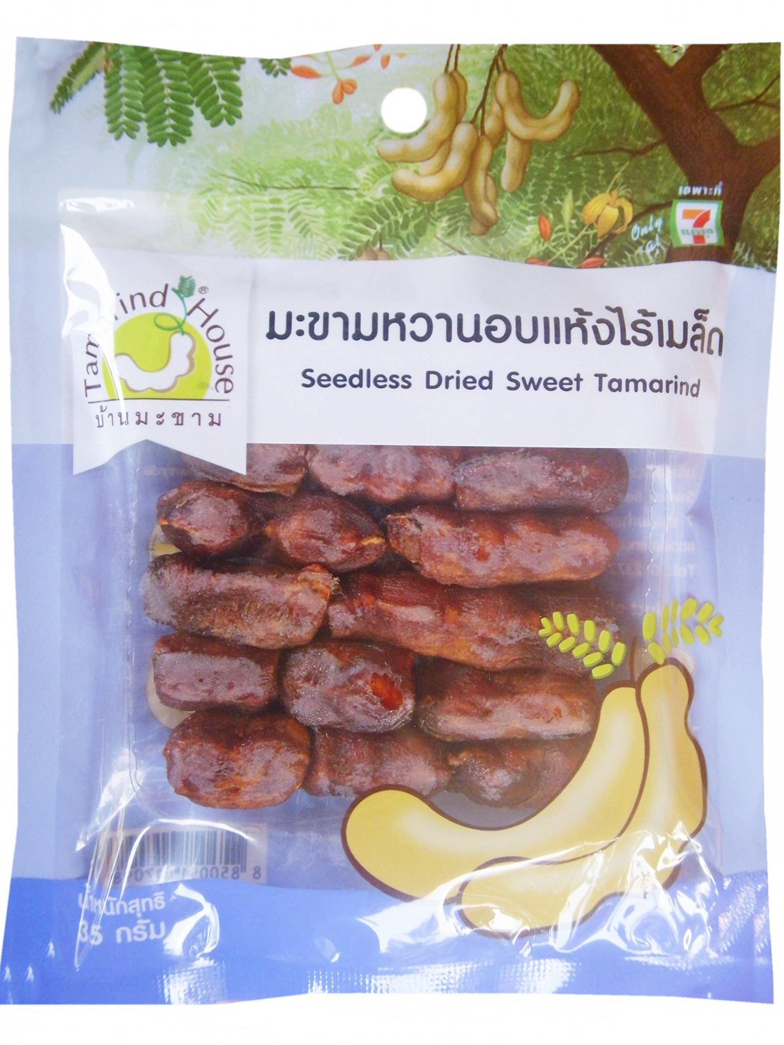 Seedless and Dried Sweet Tamarind in Pack 35g (Pack of 4)