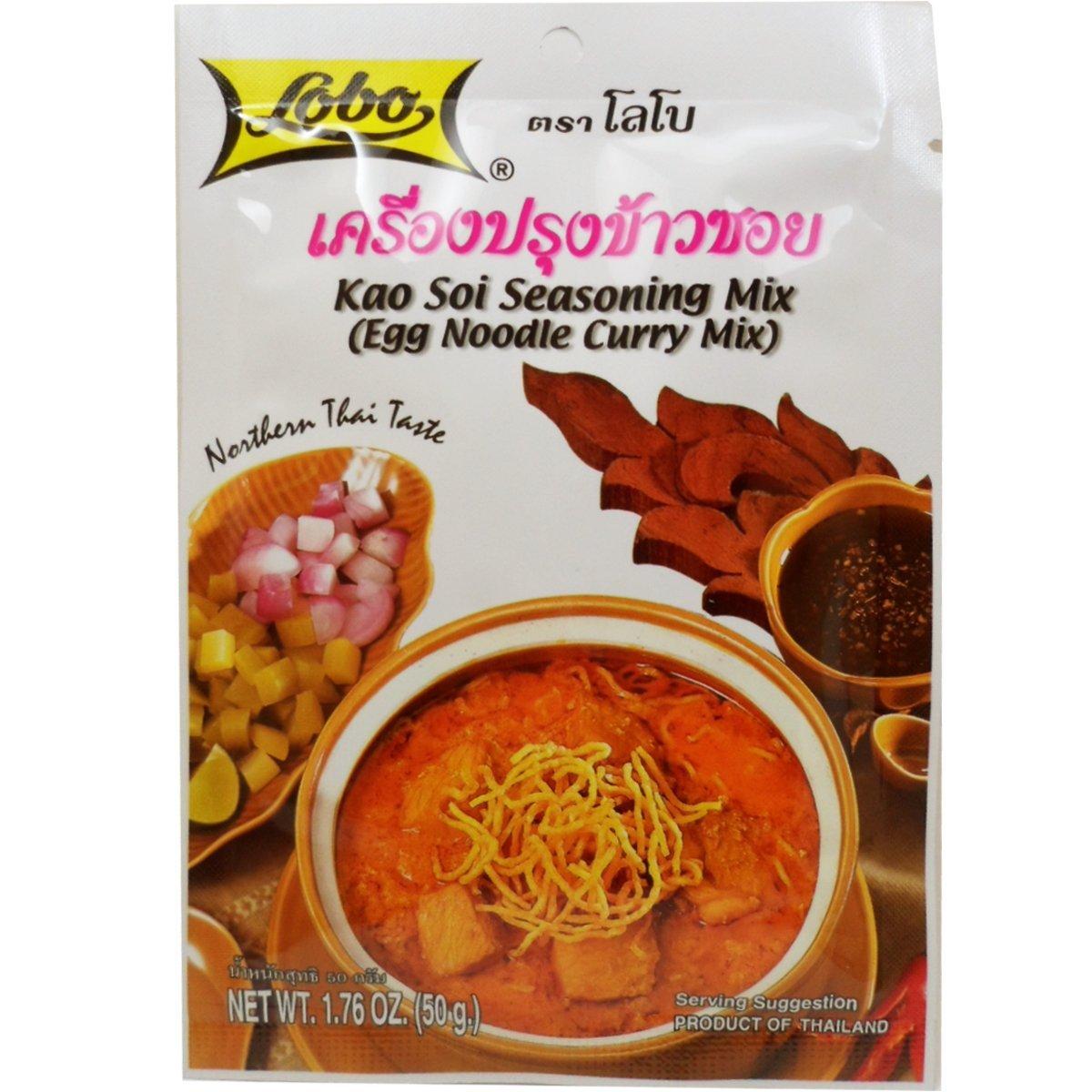 Lobo Kao Soi Seasoning Mix (Egg Noodle Curry Mix) Thai Herbal Food