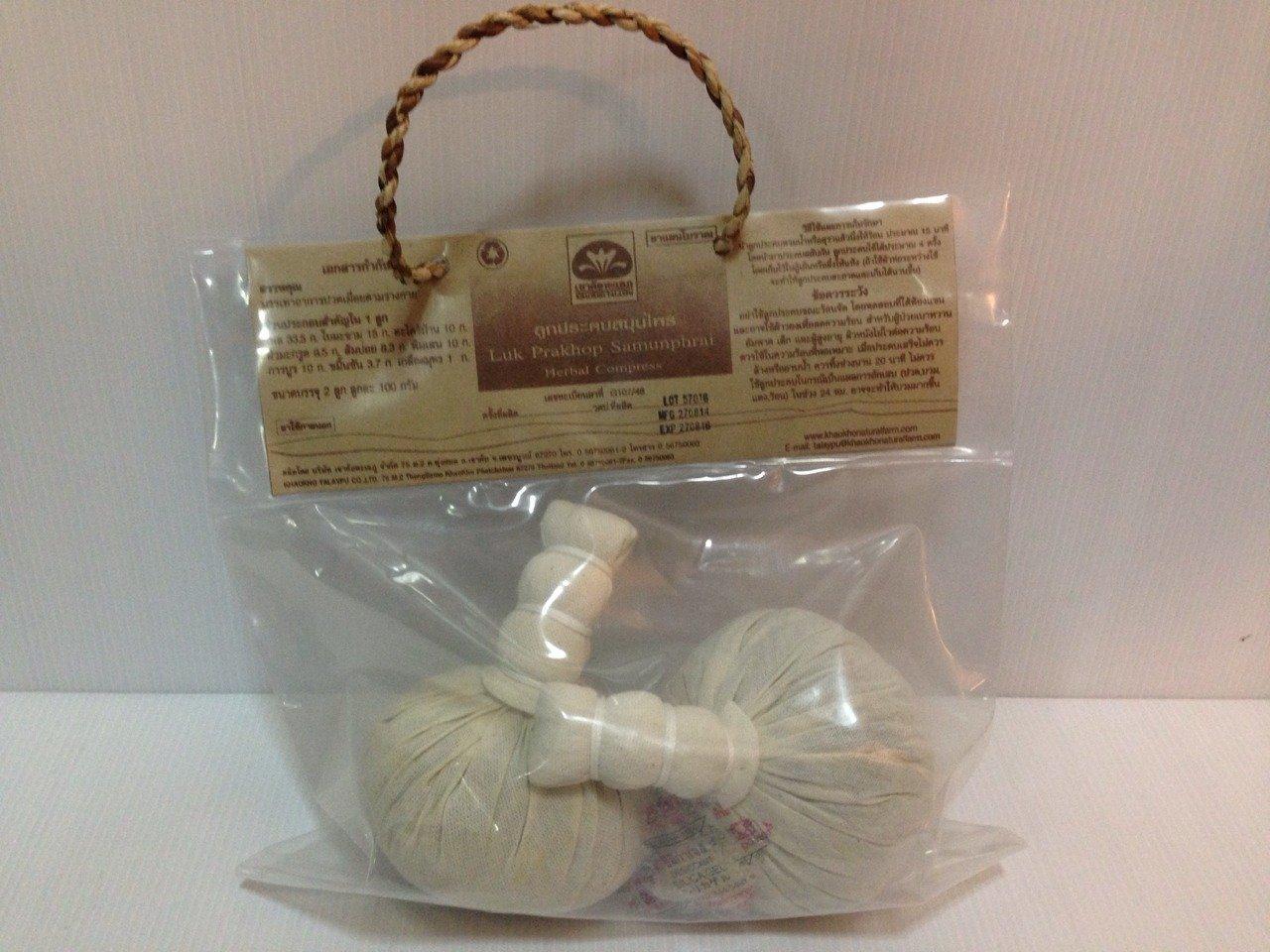Amazing 2x Thai Herbal Compress Massage Pack Spa, Herbal Ball Thailan