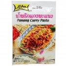 Lobo Panang Curry Paste 50 G (1.76 Oz) Thai Herbal Food X 5