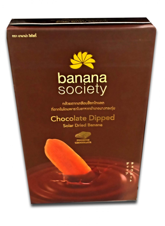 BANANA SOCIETY Solar Dried Banana Dipped Chocolate 250 Grams
