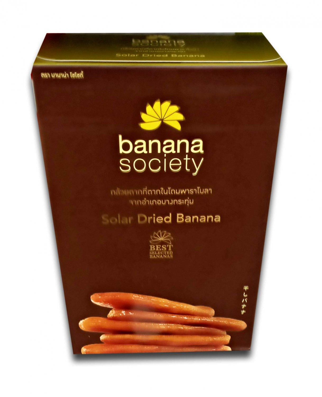 BANANA SOCIETY Solar Dried Banana 450 Grams