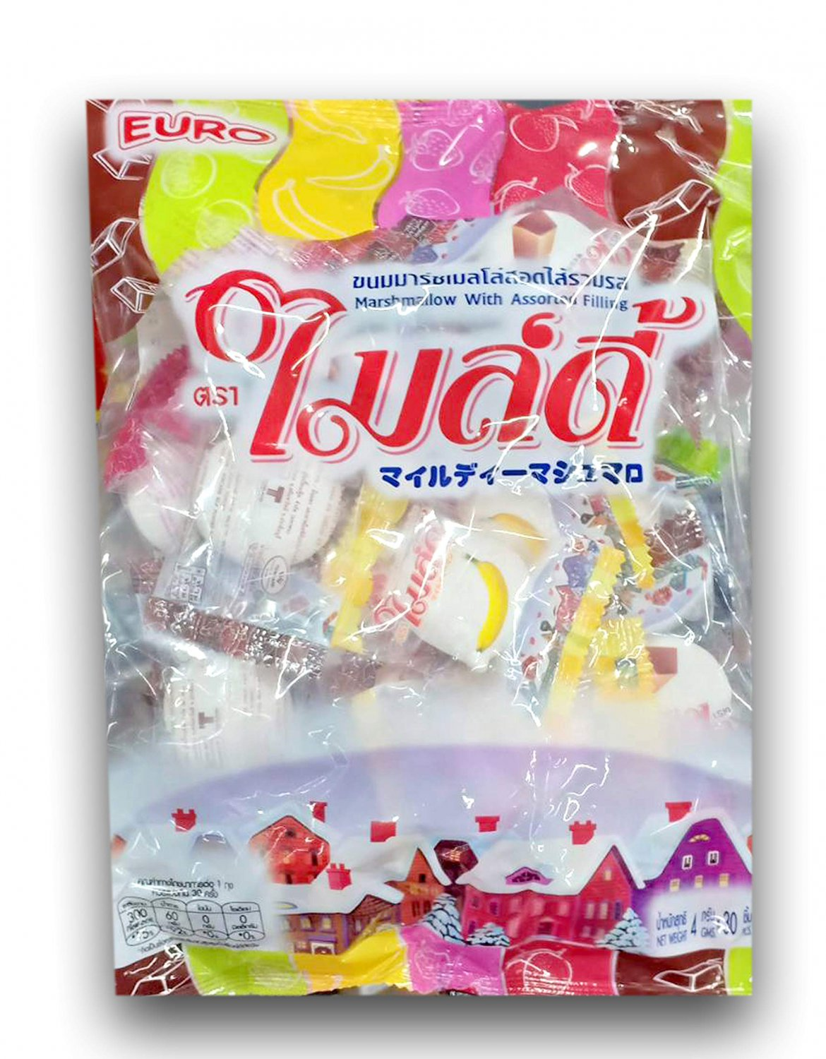 Mildy Marshmallow With Assorted Filling 120g x 4 Packs