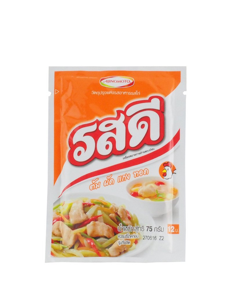 Ros Dee Seasoning Powder, Chicken Flavour, net weight 75 g (Pack o