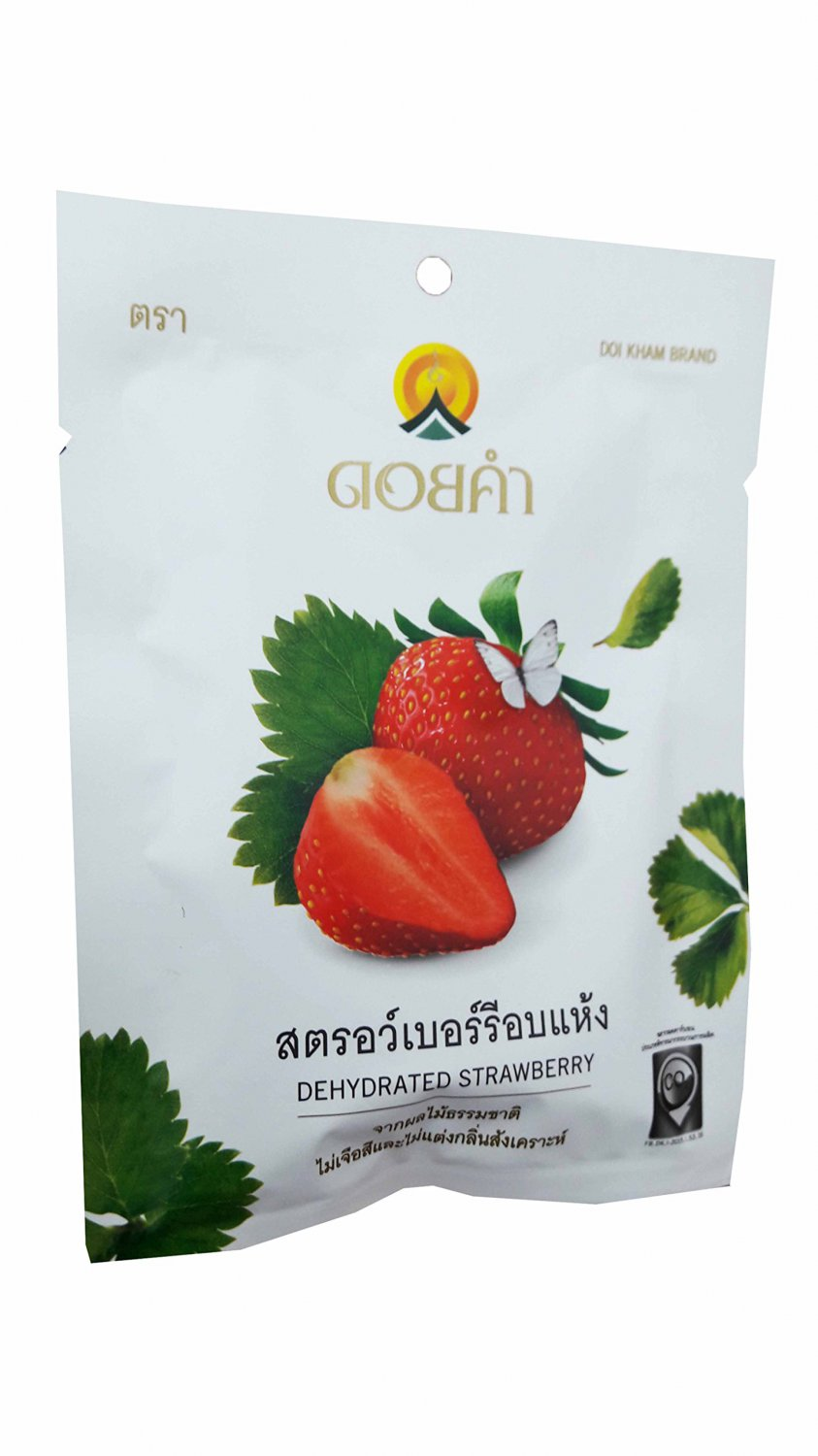 7 Packs of Dehydrated Strawberry Made From Real Strawberry, Delicious