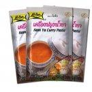 Lobo Num Ya Curry Paste 2.12 Oz (Pack of 3)