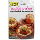 4x Lobo Laab-namtok Seasoning Mix 30 G (1.05 Oz) Thai Herbal Food