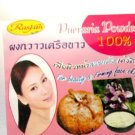 Pueraria Mirifica Powder for Beauty & Firming Face Skin 0.7 Oz by