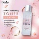 Princess Toner Perfect Nourishing whitening skin care Reduce dark spots