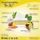 6X New Zo-One By Zo-Ar Weight Loss Control Fat Resistant Block Bur