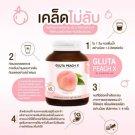 Gluta Peach X Glutathione Brightening Whitening Skin Wrinkles 60 Cap