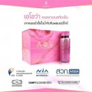 Aova Collagen Cold Extraction Abalone Drink Peptides Anti Aging Reduce