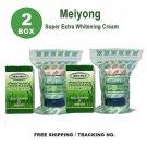 2X Meiyong Super Extra Whitening Cream Seaweed Face Lift Natural Alga