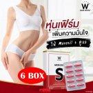 6X MOROSIL S Weight Control Wink White Innovative Block Burn Fat S