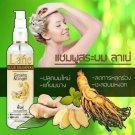 Lane Shampoo Preventing hair loss Reduce graying hair Natural herbal