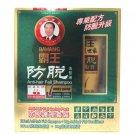 Bawang Anti-hair Fall Shampoo Professional Full Pack /200ml Anti-hair Fa