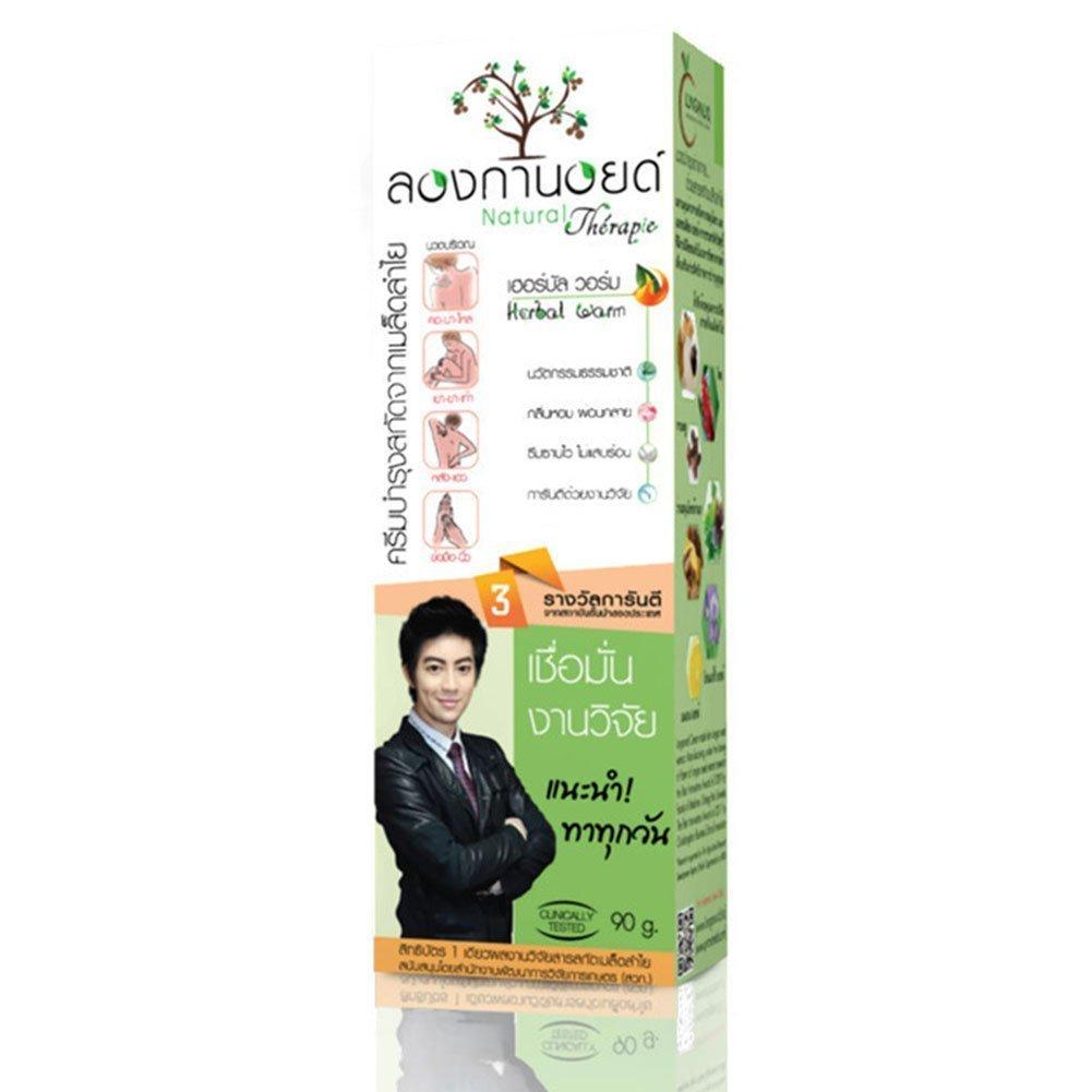 Longanoid Massage Cream Exclusive Herbal Warm Extract of Longan Fruit