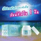 NEW De Malin WHITE-BRIO Booster Sleeping Mask soft moist 15 ml nic