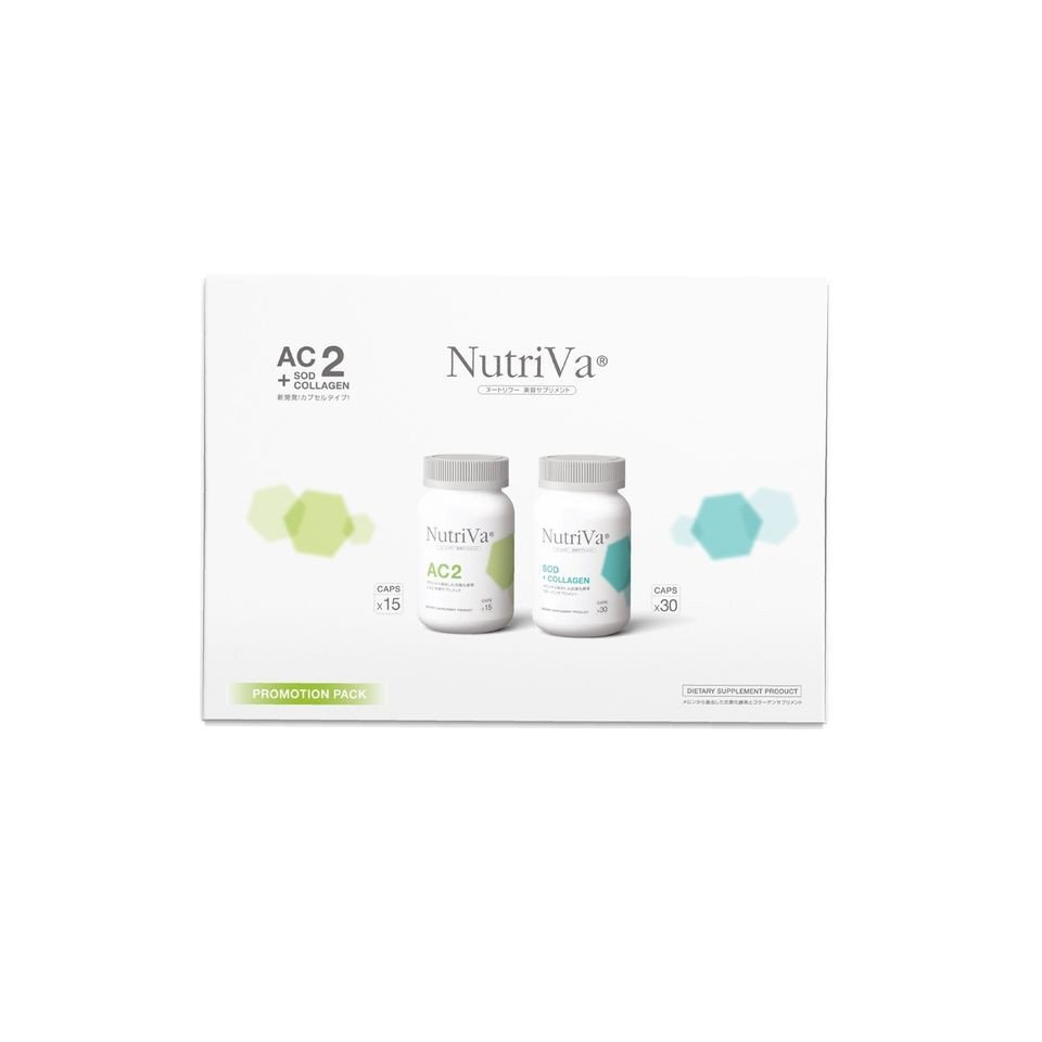 New Nutriva SOD Superoxide Skin Whitening Antioxidants,Reduces Freckles 30c