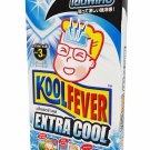 Kool Fever 2 Boxes of Kool Fever Extra Cool, Cooling Fever Patch,