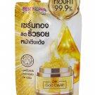3 packets of Best Korea Gold Caviar Collagen Serum. (10 ml/packet)