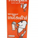 Tensoplast First Aid Adhesive Dressing Bandages Plasters, Quick Wound He