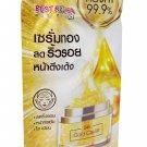 2 packets of Best Korea Gold Caviar Collagen Serum. (10 ml/packet)