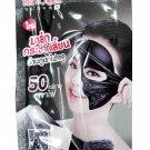3 Packets of Best Korea Black Gel Face Pack Made in Korea. (10