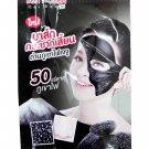 6 Packets of Best Korea Black Gel Face Pack Made in Korea. (10