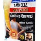 6 Patches of Ammeltz Heat Patch.