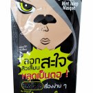 3 Packets of The Original Charcoal Deep Cleansing Nose Pore Strips.
