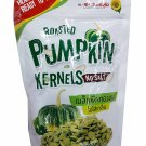 2 Packs of Roasted Pumpkin Kernels No Salt. Healthy and Delicious