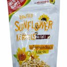 2 Packs of Roasted Sunflower Kernels No Salt. Healthy and Delicious