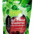 2 packs of Soft and Moist Cranberries Delicious Snack from My Choi