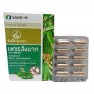 8 Boxes of Compound Cissus quadrangularis Traditional Thai Herbs, Reliev