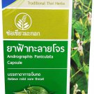 8 Boxes of Andrographis Paniculata Capsule Traditional Thai Herbs, Relie