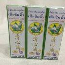 Cheng Cim Yellow Herbal Oil