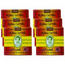 6 Original Herbal Soap Formula Madame Heng Merry Bell Made
