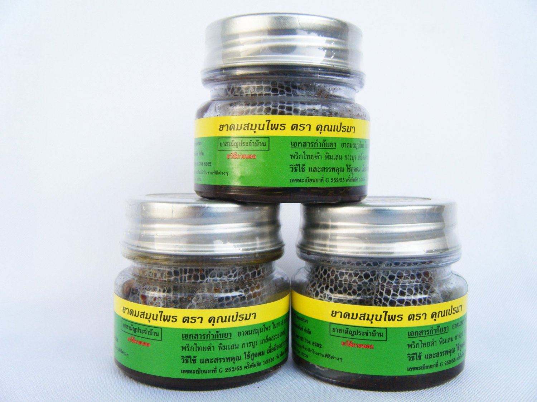 Khun Prema Smelling Salts Cool Aromatic 100 Thai Herbs For Inhalation