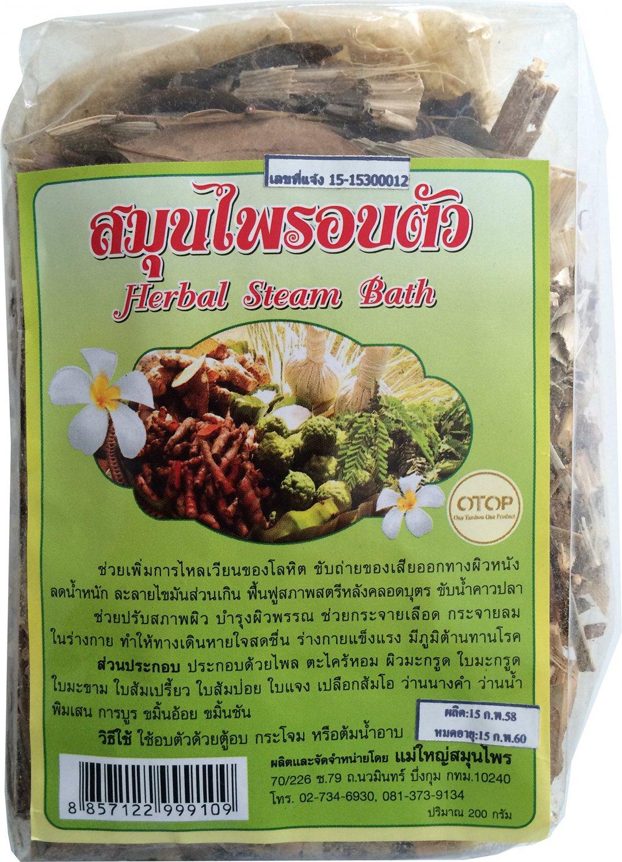 2x Thai Herbal Steam Bath 7 Oz (200 G)-Health