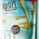 2x Preaw Coffee Instant coffee mix Sliming Coffee Lose Weight Burn