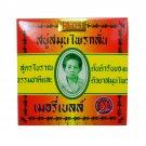 Madam Heng Merry Bell Herbal Soap 160g (5.64 Oz) Natural Original