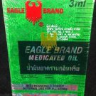 4x Eagle Medicated OilTravel Size 3 ml, Original Fabric from Singapor