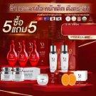 VORDA Cream Whitening Lifting White Rich Serum Soap Sunscreen Set 10p